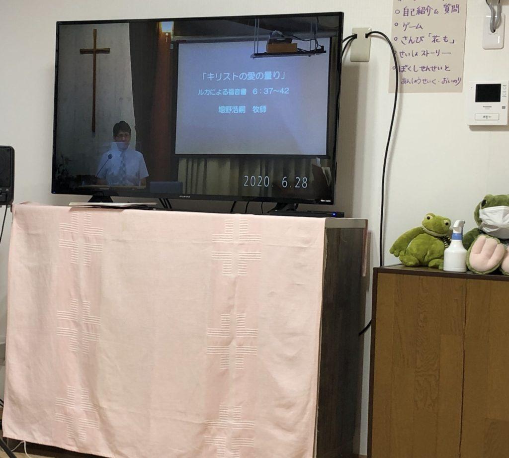 2階礼拝環境